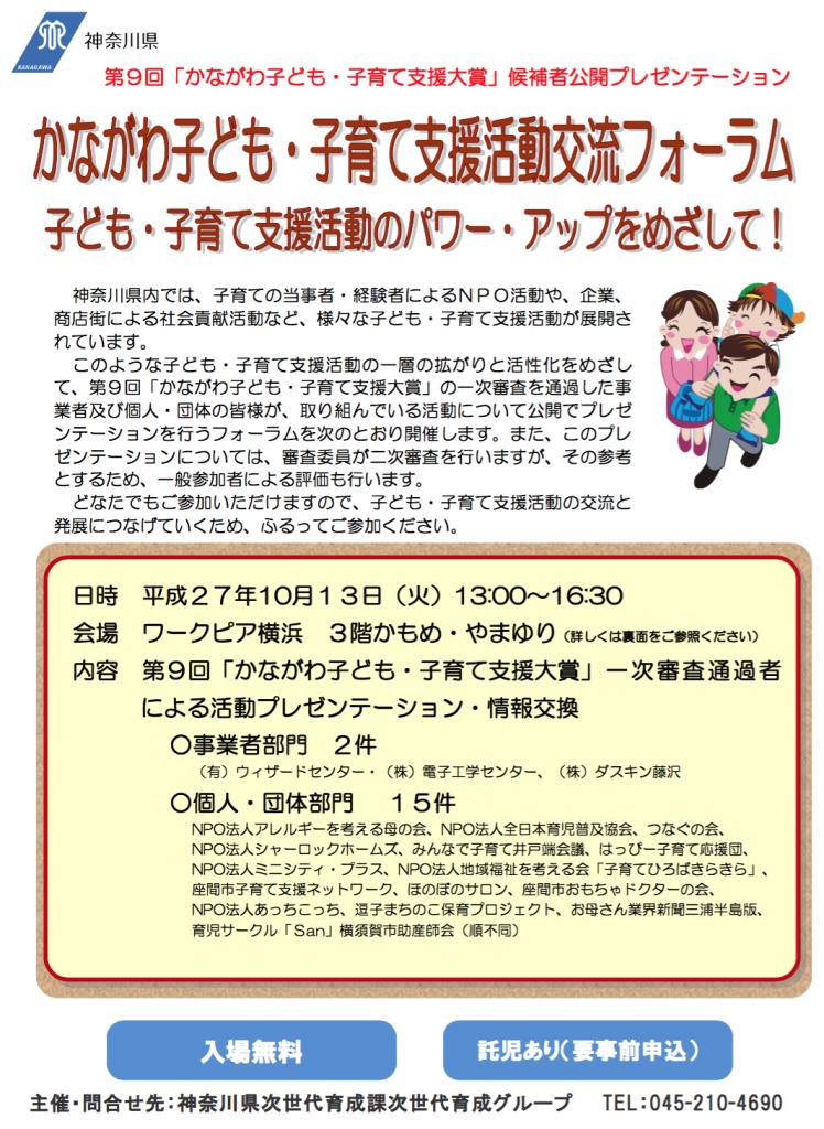 スクリーンショット 2015-09-30 19.33.01