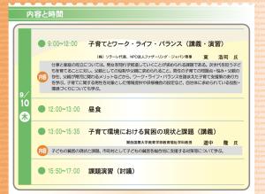 スクリーンショット 2015-09-10 17.13.49