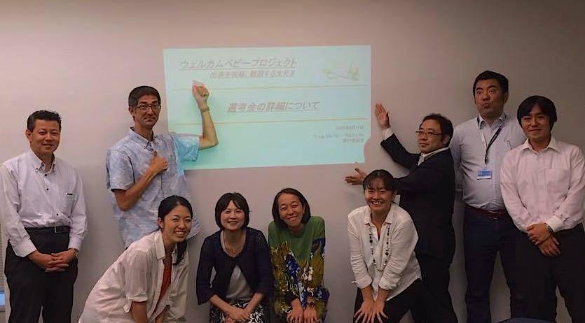 COMACHI meets YAMATO! 〜戸塚で始まる「ウェルカムベビープロジェクト」って何よ!?