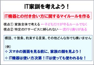 スクリーンショット 2015-10-02 4.28.51
