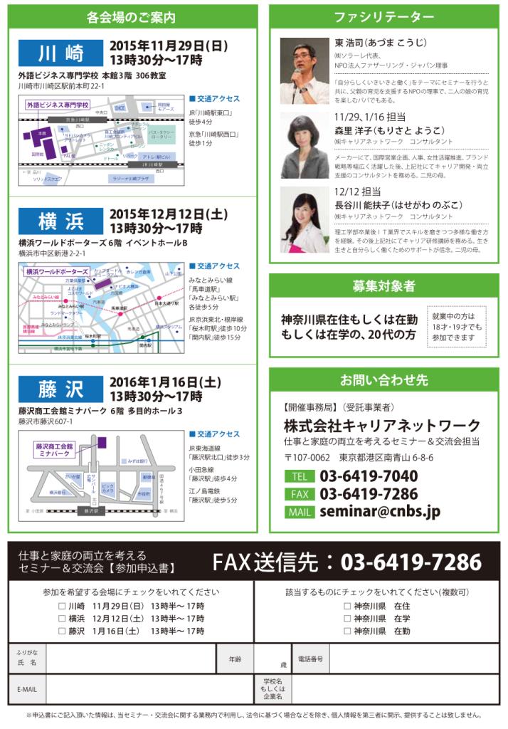 スクリーンショット 2015-10-29 6.25.34