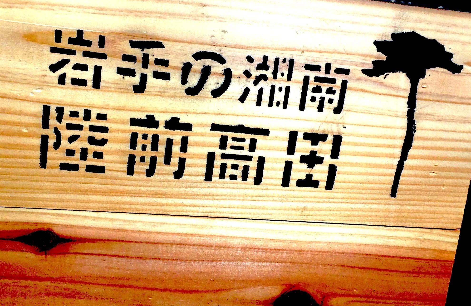 キエーロがキタ!10/30(金)午前のシンポジウムでファシリテーター出番