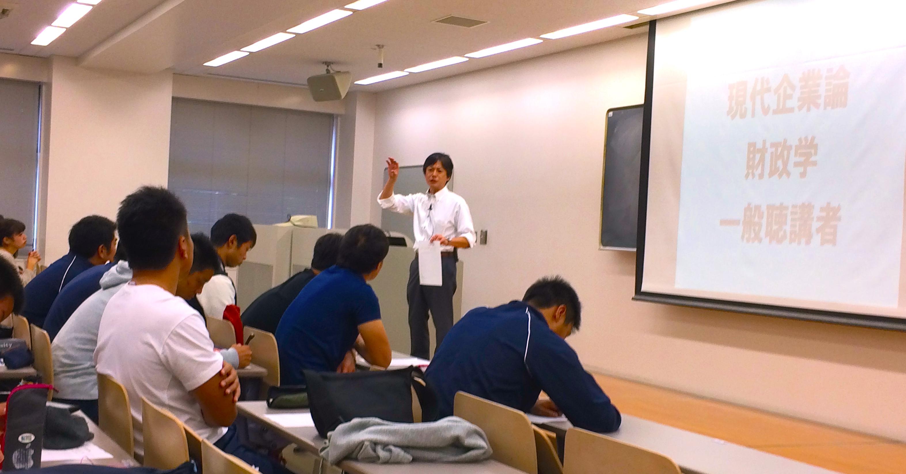 関東学院大学「現代企業論」に潜り込んでクレイ勇輝さんの授業を聴講