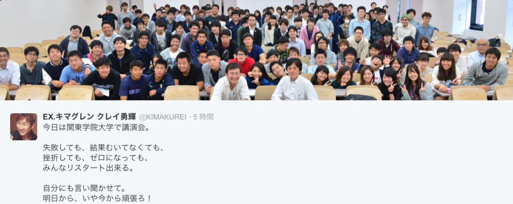 スクリーンショット 2015-10-23 21.32.48