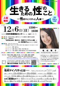 スクリーンショット 2015-11-13 21.44.50