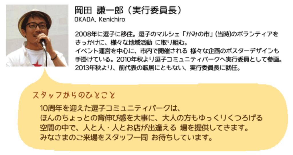 スクリーンショット 2015-11-08 20.17.03