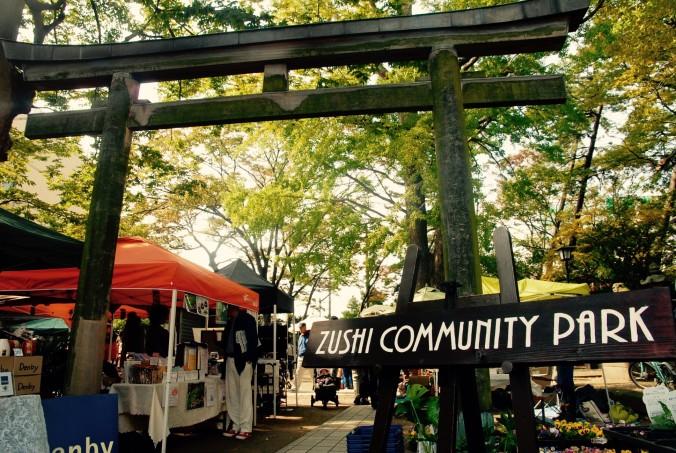 雨の休日は亀岡八幡宮で「逗子コミュニティパーク」〜クイズ:神社で応援するときの飲み物は?