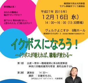 スクリーンショット 2015-11-13 20.26.42
