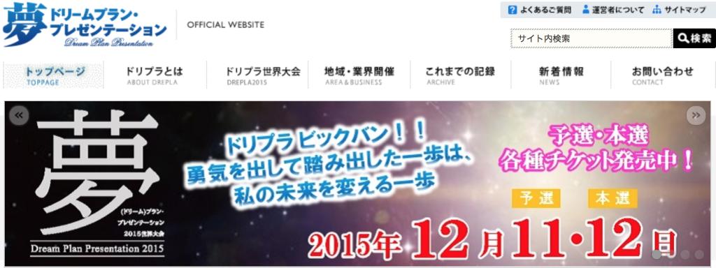 スクリーンショット 2015-12-07 22.13.46