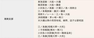 スクリーンショット 2015-12-24 19.58.29