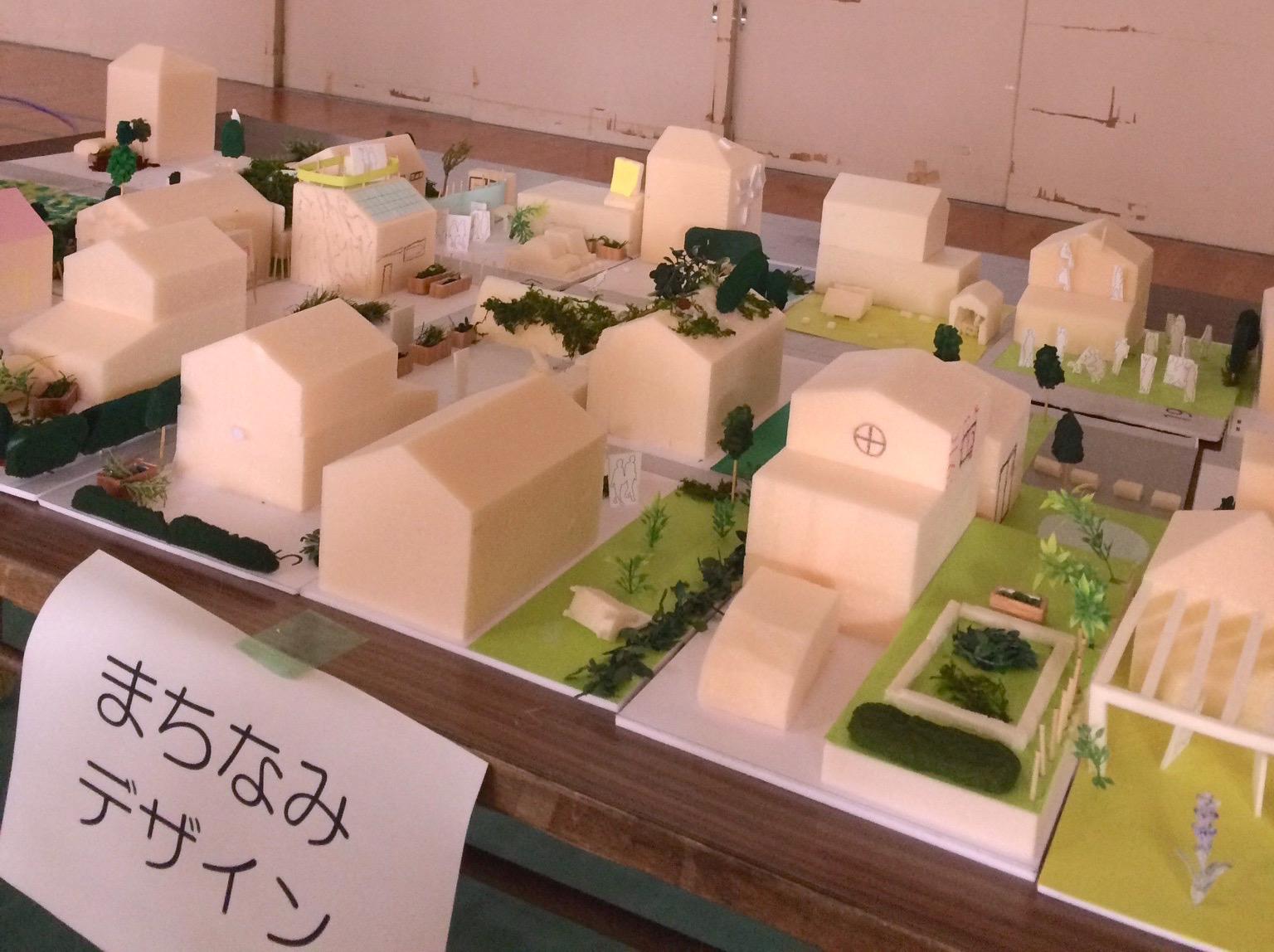 地域の専門家が先生に〜逗子高校の地域ワークショップ発表会を見学