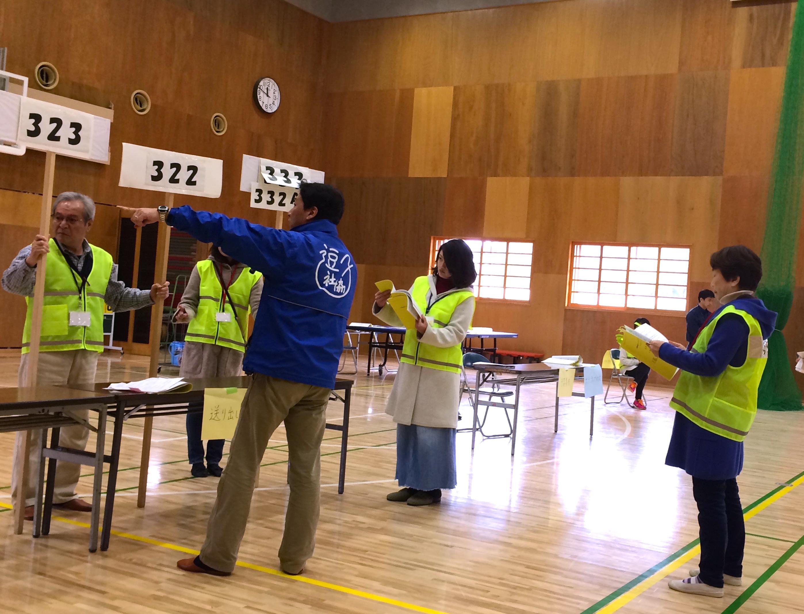 災害ボランティアセンター設置訓練に参加しました