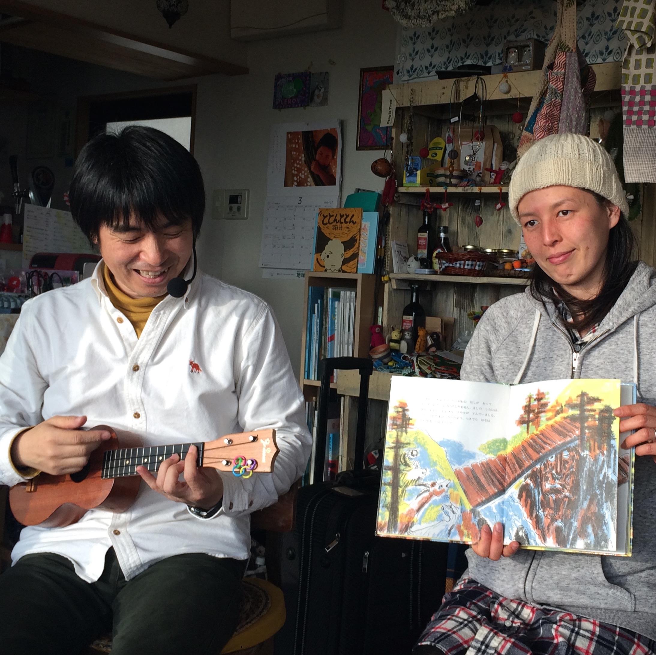 逗子海岸でビューティフルサンデー「午後の絵本と歌のカフェ」with 西村直人さん16回目の逗子ライブ