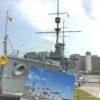 港のヨーコ横須賀へ