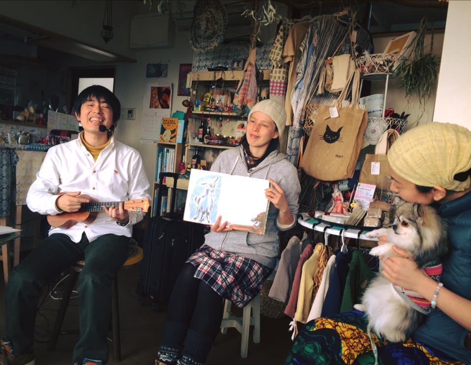 にしむらなおとさん17回目の逗子ライブ@海山時間2016