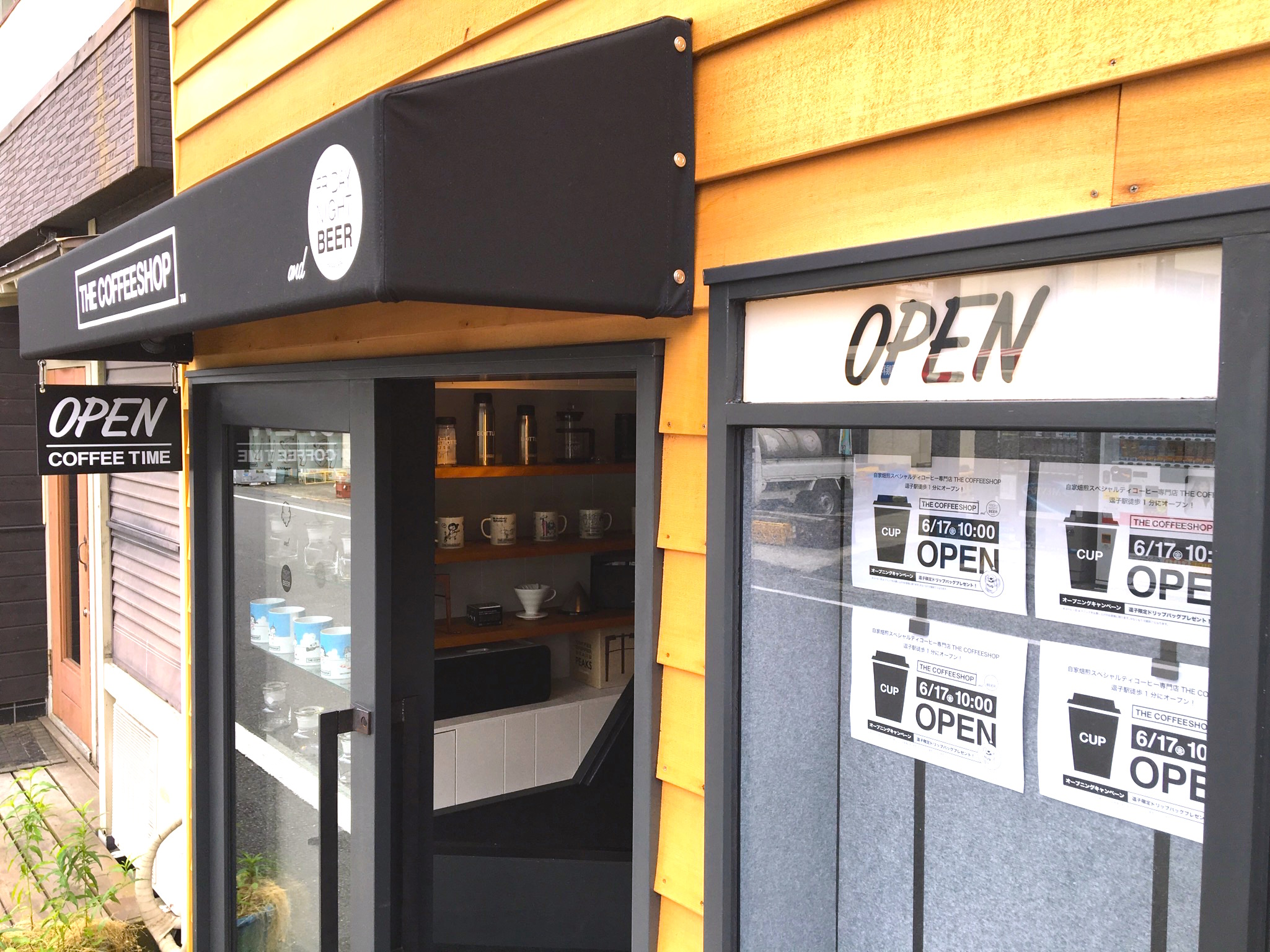 逗子駅前の喫茶店事情