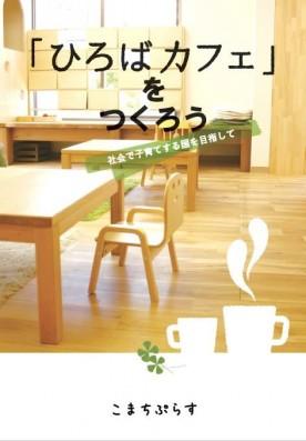 hirobacoffee