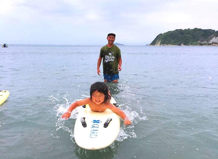 そっかスタート!7月3・7・8・9・10日は「逗子・森里川海まつり2016」で逗子海岸に集合!!