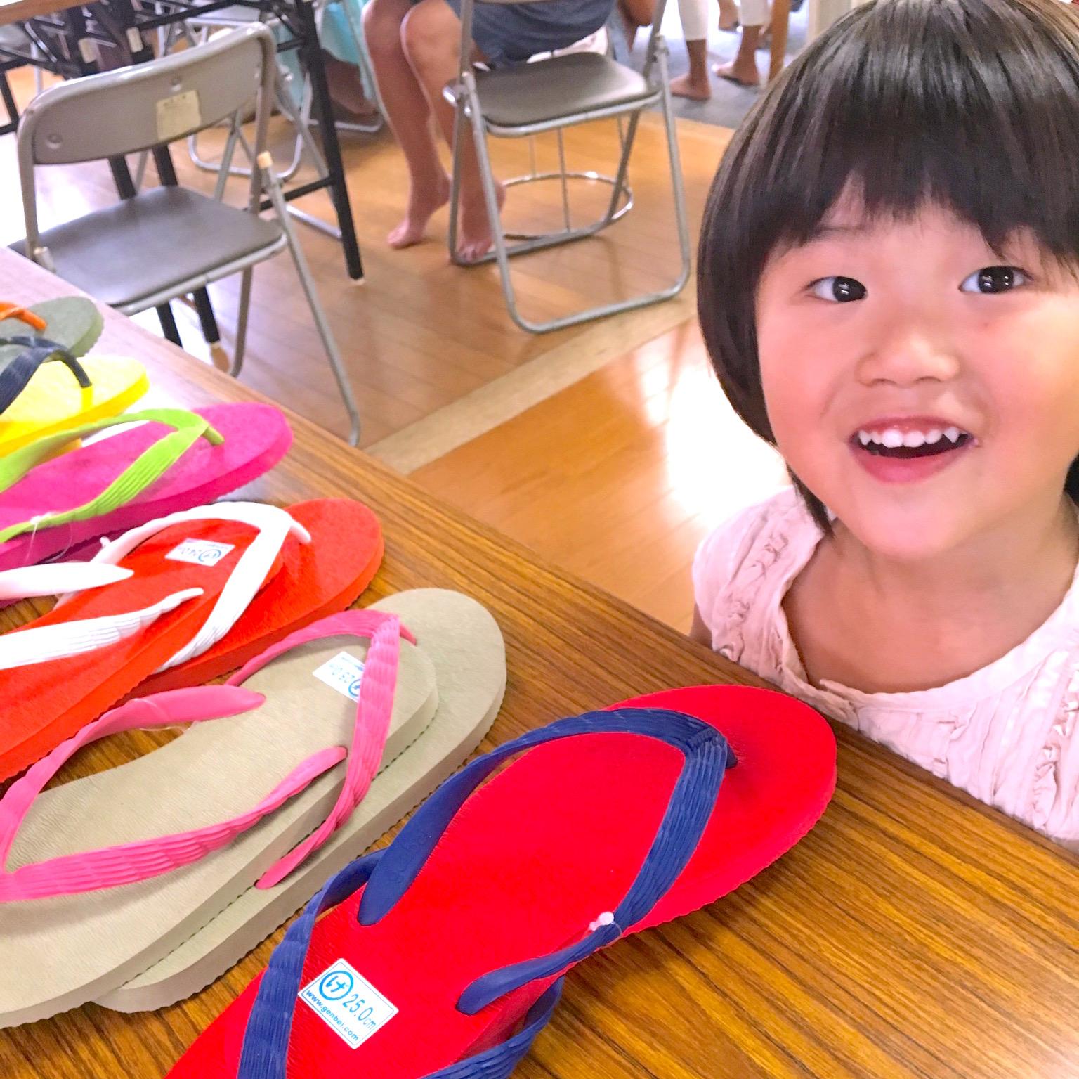 今年も始まりました「ビーサンプロジェクト」〜福島の子どもたちがホームステイで逗子に集合!