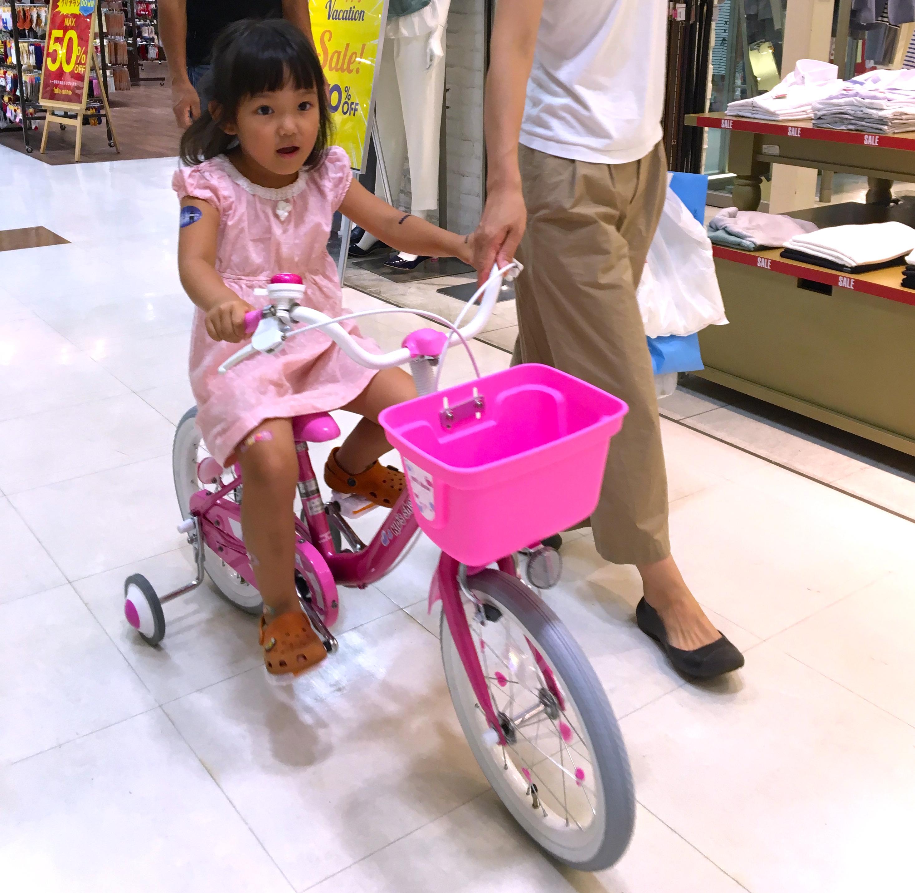 次女の自転車を買いに〜逗子の自転車通販「ニコライド」にお世話になりました。