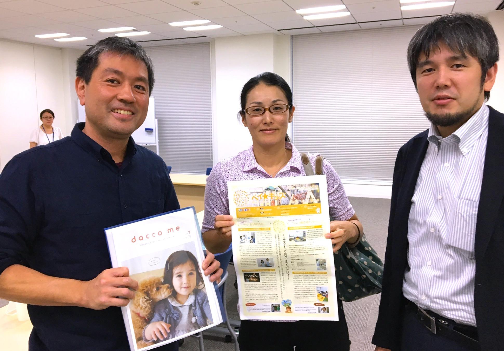 神奈川県の父子手帳(仮称)のタイトルが決まり!(まだ内緒)