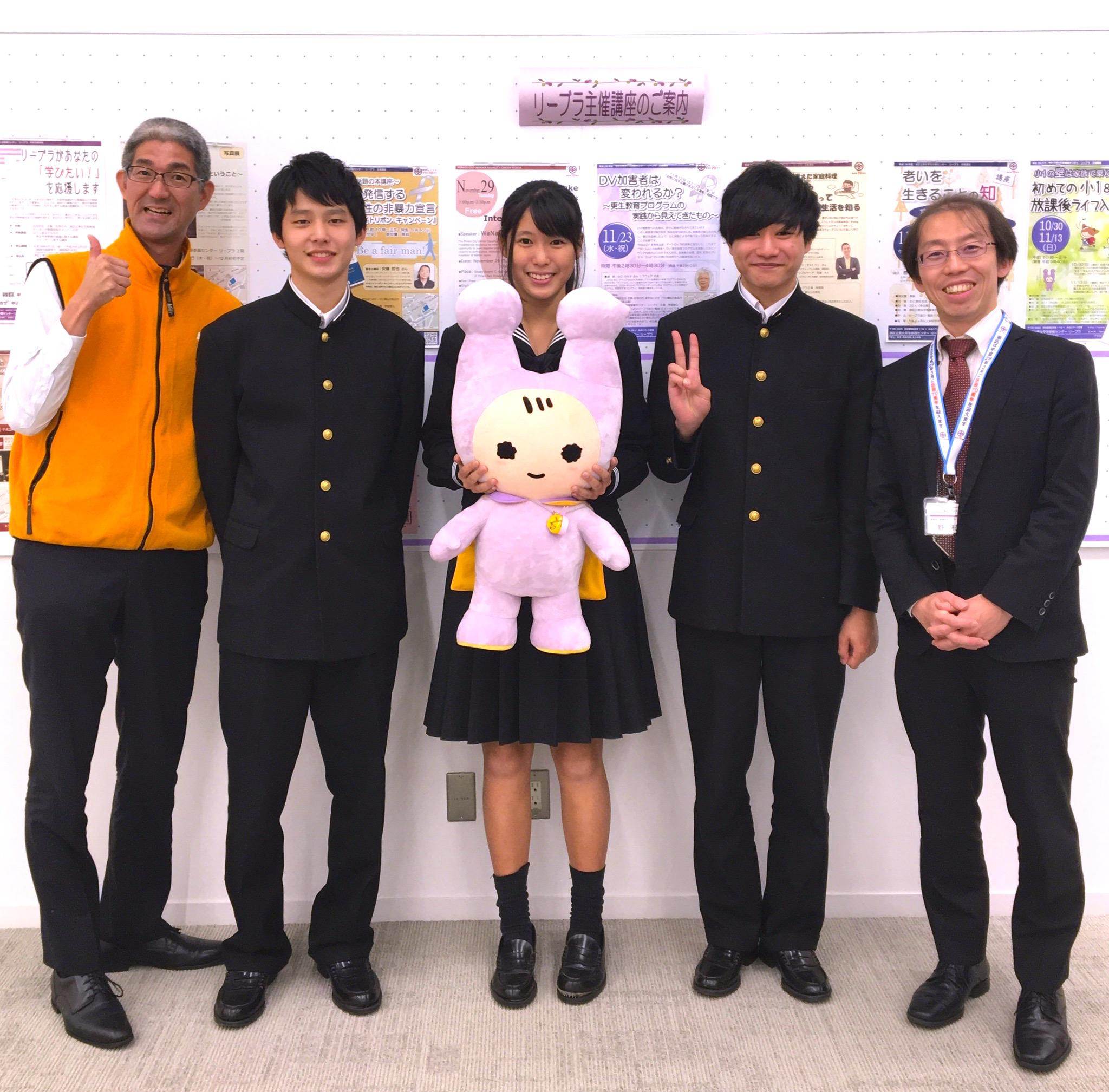江東商業高校の生徒さん3名から取材を受けました