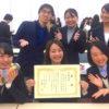 祝!東洋大学で「パパは海でヒーローになれる@逗子」のプレゼンテーションが最優秀賞!