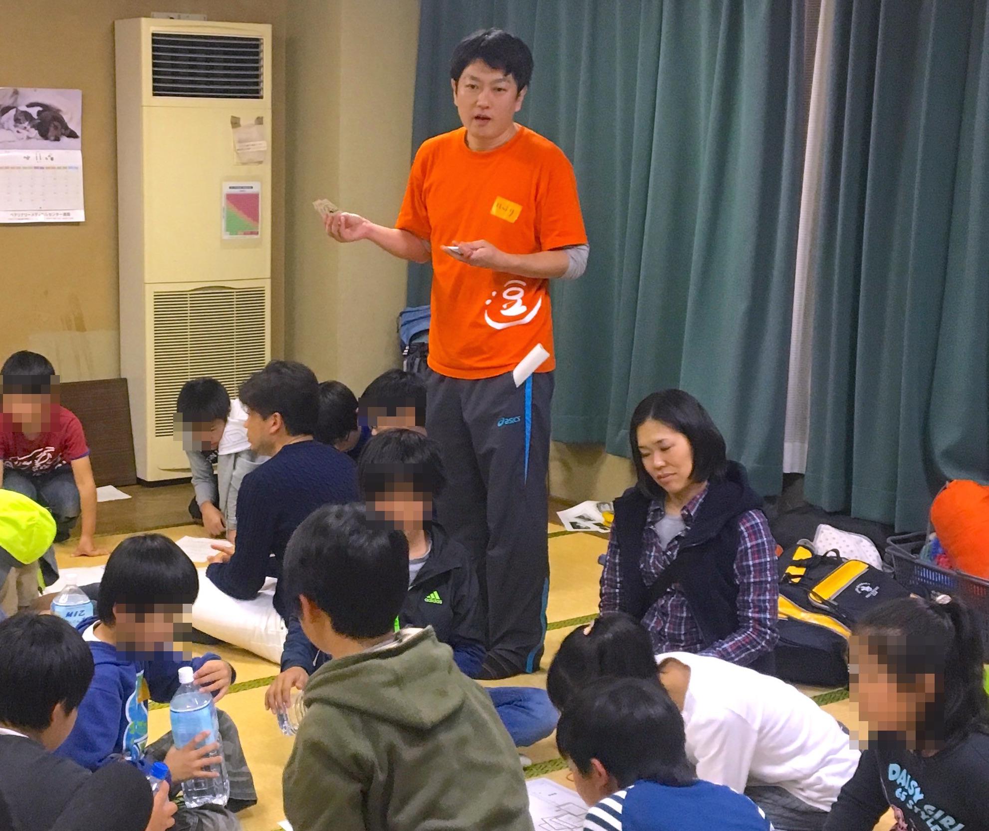 こども防災キャンプ@小坪コミュニティセンターはガチなプログラムでした