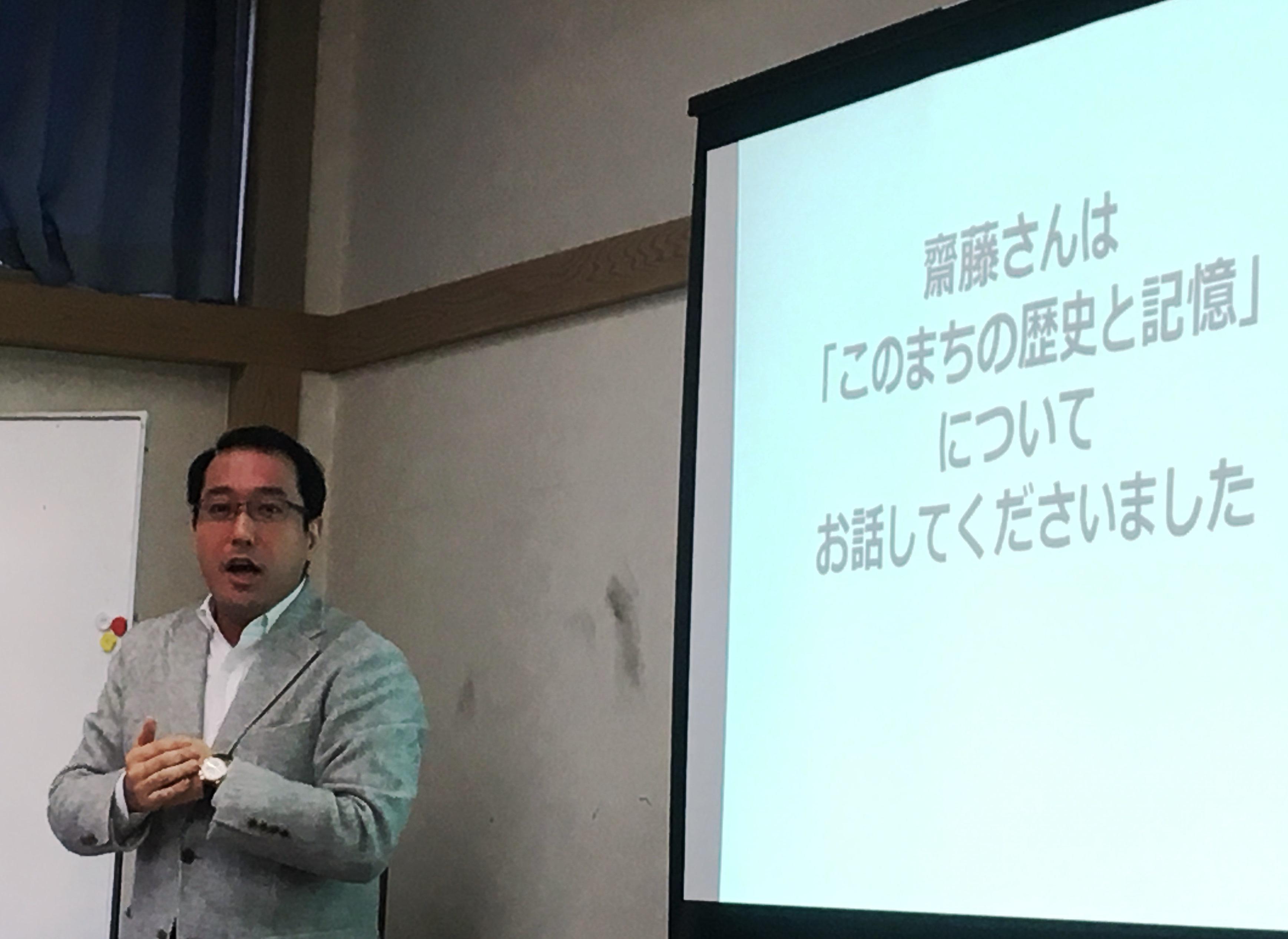 地域と行政の合同ワークショップ@池子小学校区は亀井善太郎先生の手腕で予想以上に盛り上がりました