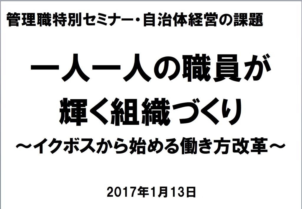スクリーンショット 2017-01-14 7.04.31
