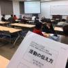 江戸川総合人生大学で早口をたしなめられたけれども治らず