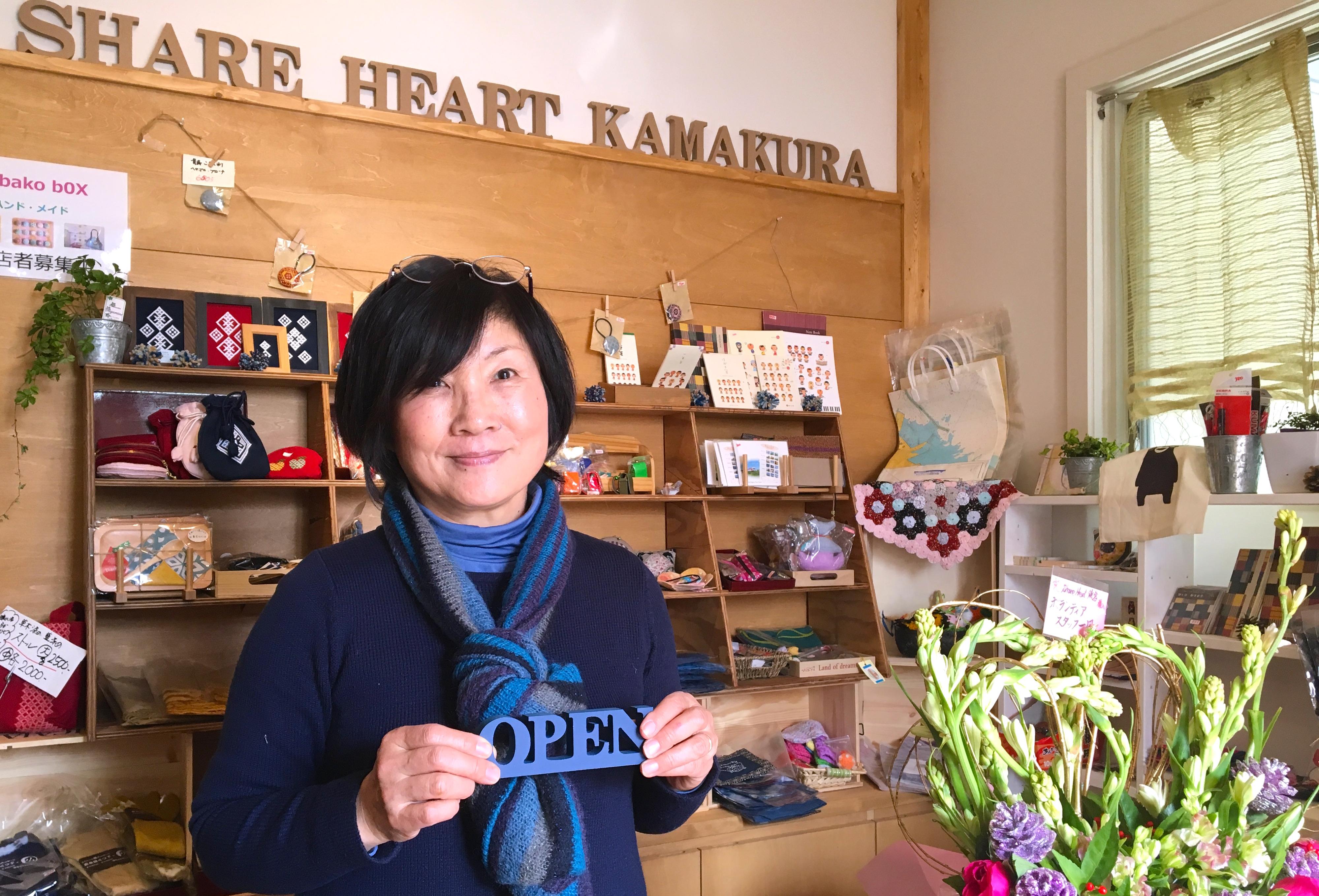 シェアハート鎌倉のお店がオープン!