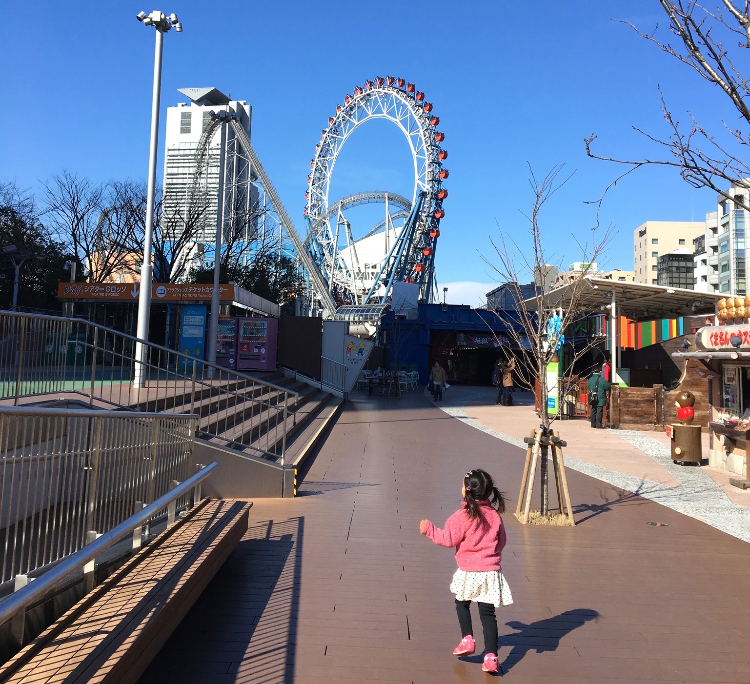 次女5歳とバレンタインデートで遊園地