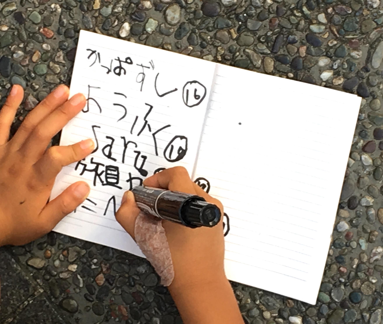 まなび舎ボートおみせ探検隊〜夏のキャンプスタッフ募集!