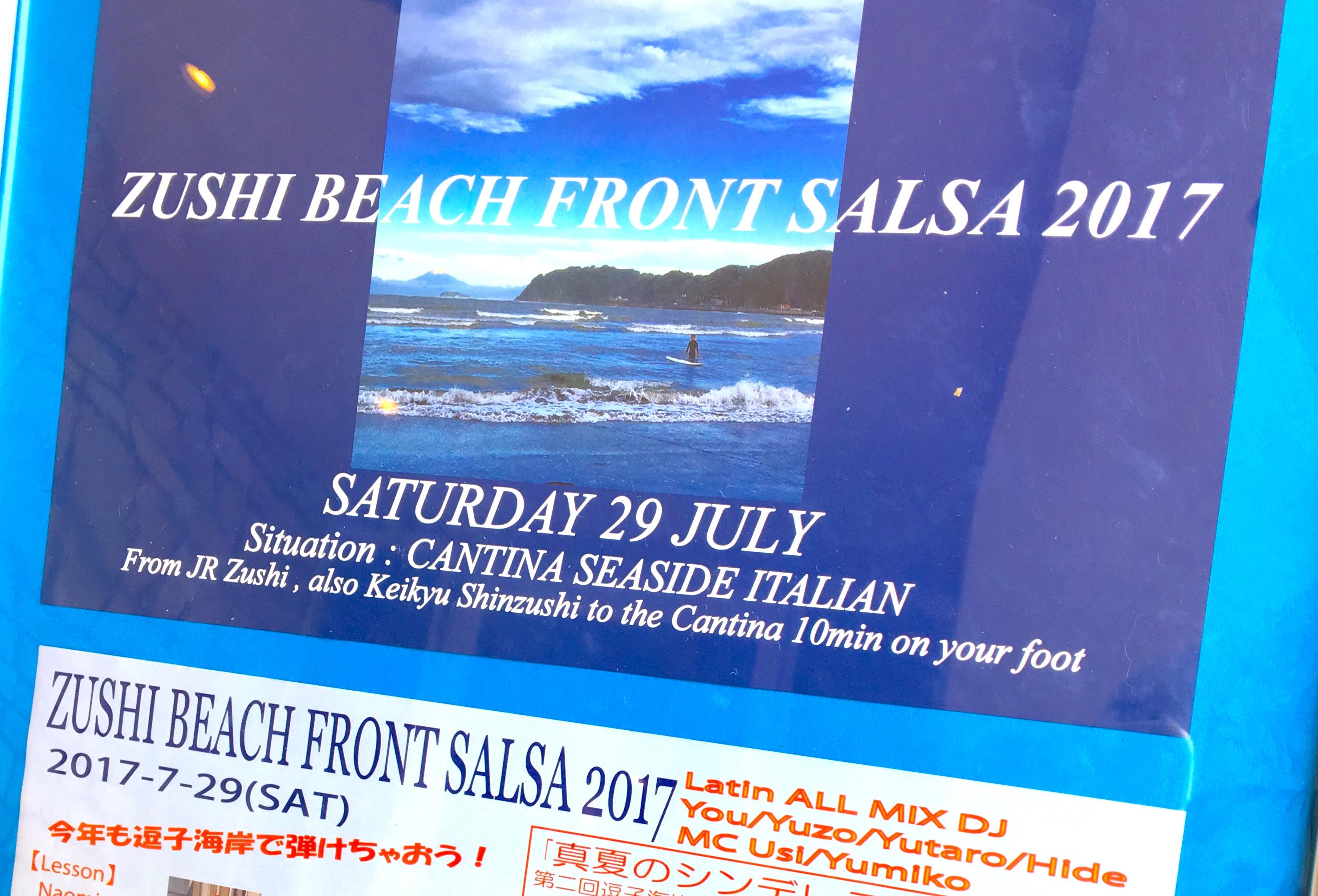 逗子海岸でビーチサルサのイベントに参加しました(全くのサルサ初心者です)