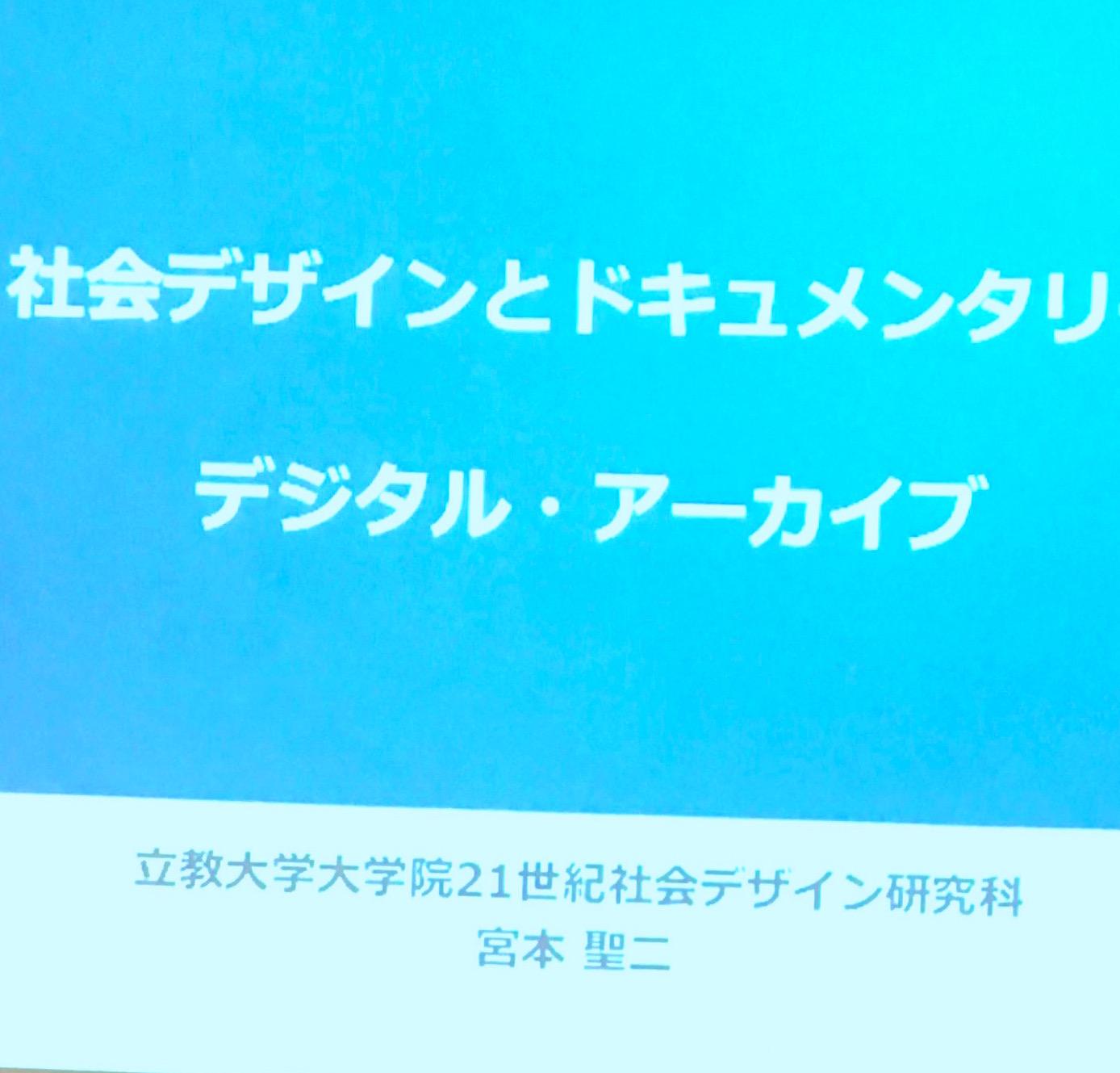 NHK戦争証言アーカイブとYahoo!「未来に残す 戦争の記憶」がピースメッセンジャーとシンクロしました