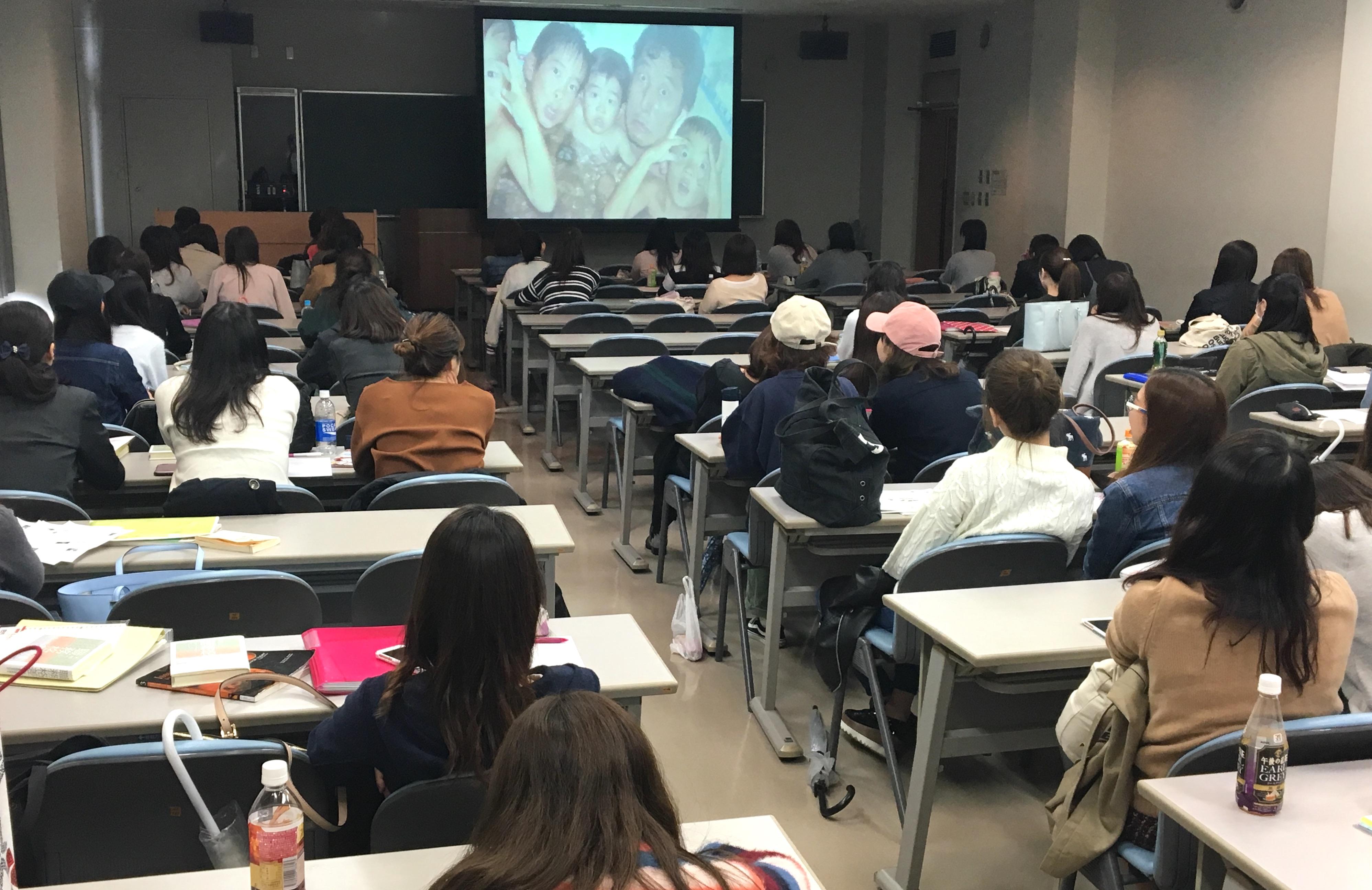 聖心女子大学2017職業社会学ゲスト講義「男たちのワークライフバランス」