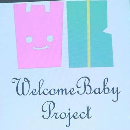 ウェルカムベビープロジェクト2017「My babyからOur baby」