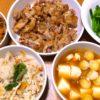パパの料理塾で教わったレシピを復習〜料理するパパが増えると社会が変わる!