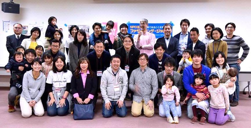 かながわパパノミカタフォーラム大盛況!神奈川のパパパワーが圧倒的に伝わったイベントでした。