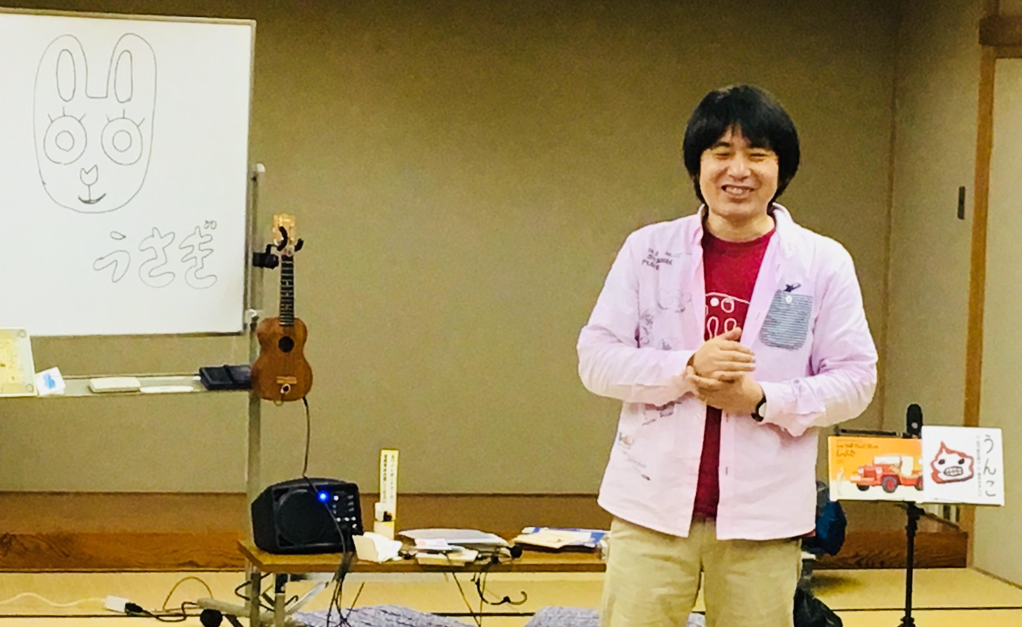 葉山で西村直人さんの絵本講座。西村さんが逗子に来ると快晴なり。