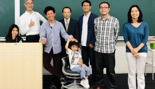 立命館大学「仕事とキャリア」ゲスト講座をFJKがジャック!篠田さんちの3歳児に全てもっていかれました