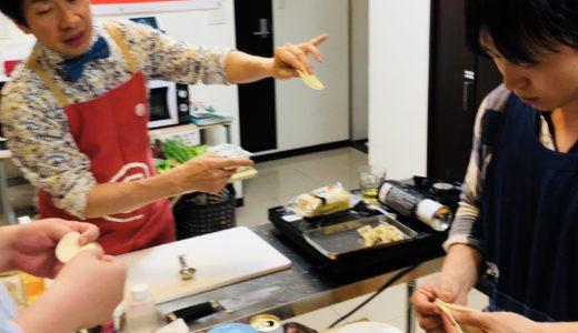 パパの料理塾2期もお邪魔しました。めざせ餃子マスター!