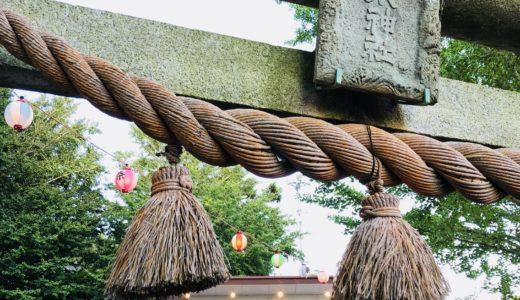 久木神社のお祭りが終了。台風で土曜中止でしたが、日曜だけでも出来てよかった。