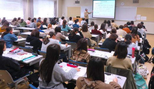 石川県立看護大学でファザーリング授業。最高レベルの好反応でした。
