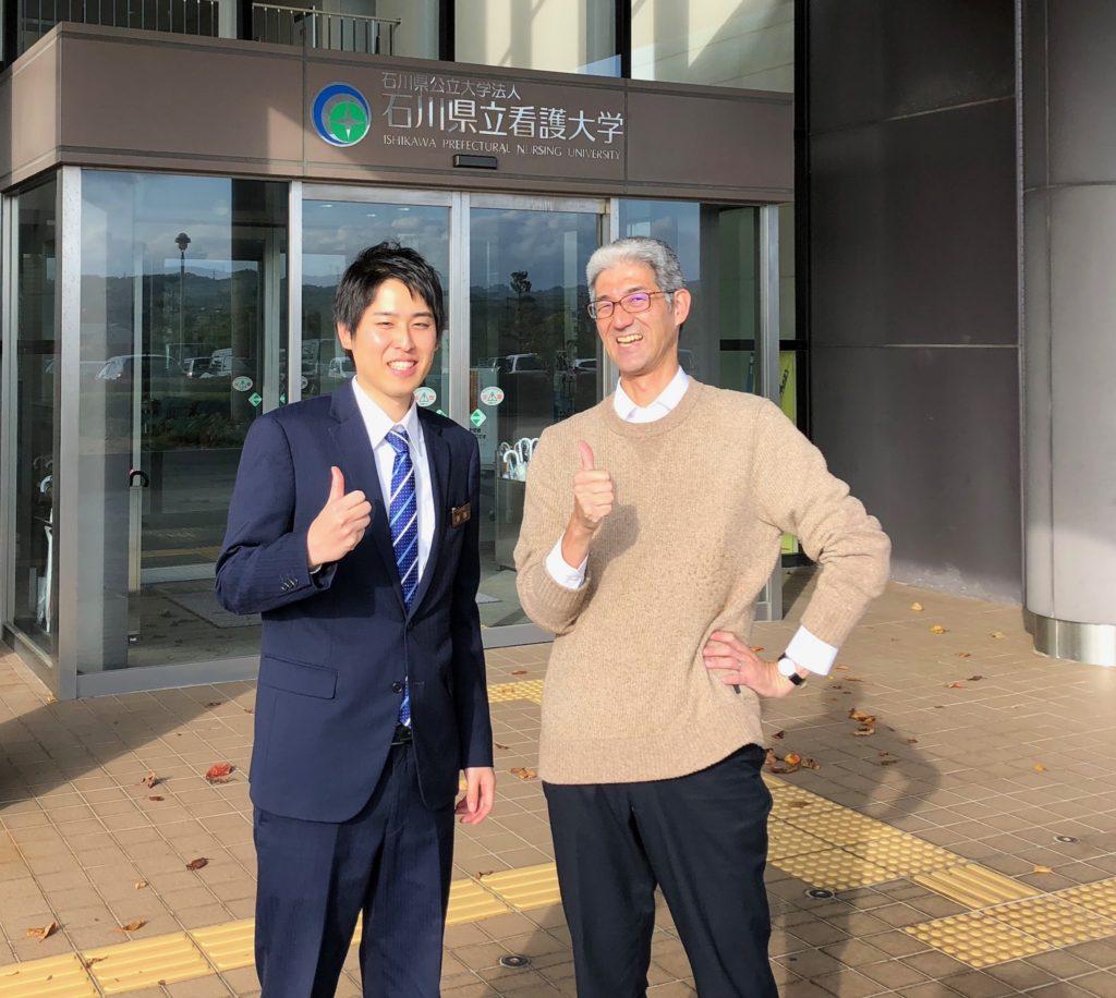 県立 大学 石川 看護