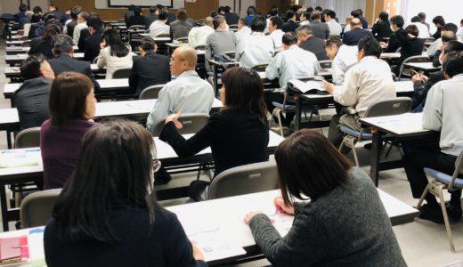 高崎市で管理職100名にイクボス研修