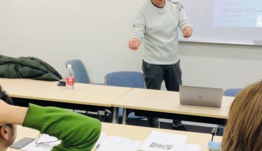 有志企画「修論の話しを聞こう会」初回を開催しました。