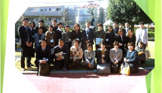 熊本県「男女共同参画社会づくり地域リーダー育成研修報告書」2018が届きました。