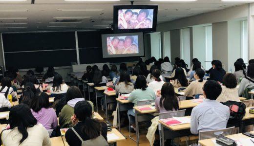 北千住の大学で母性学概論のゲスト講義。学生の感想が超長文です。